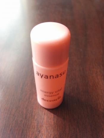 アヤナス美容液ボトル