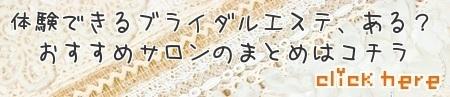 kirei-buraidarubana-
