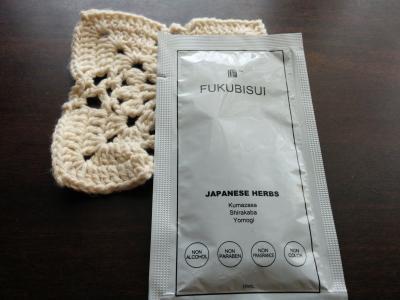 kirei-hukubisui1