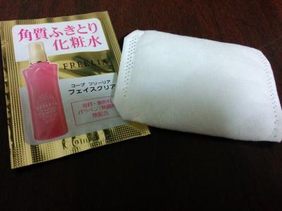 kirei-huri-ria3