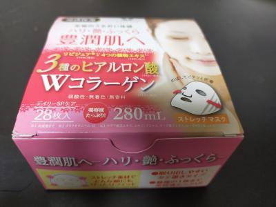フェイスマスクのパッケージ写真